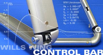 elem_controlbar_main_390_210